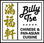 Billy Tse - Boston